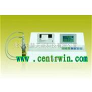 冷原子吸收测汞仪 型号:ZH4536