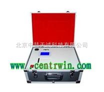 便攜式紅外測油儀/紅外分光測油儀/非分散紅外分光測油儀 型號:ZH4517