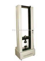 WDL係列微機控製電子拉力試驗機