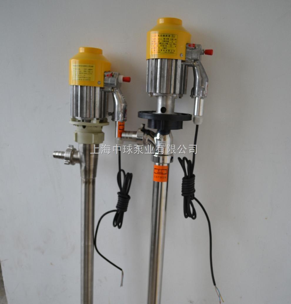 防爆油桶泵 不锈钢油桶泵