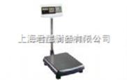 №.1电子台秤供应★100公斤电子台秤★110公斤电子台秤★120公斤电子台秤