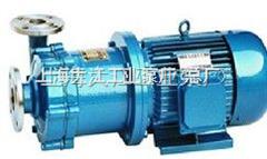 CQ系列耐腐蚀磁力泵,上海耐腐蚀磁力泵