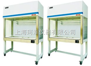雙人單麵超淨工作台VS-1300