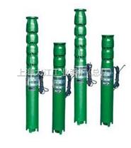 QJ系列深井潜水电泵,深潜水电泵价格,深井潜水电泵厂家