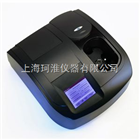 DR5000紫外可见分光光度计(台式)