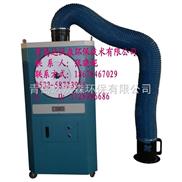 重庆武汉动电焊烟尘净化器 移动烟雾除尘器  移动电焊烟尘净化器