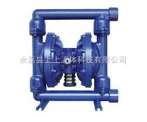 QBY型气动隔膜浓浆泵,QBY型气动隔膜浓浆泵厂家,QBY型气动隔膜浓浆泵价格