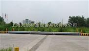 50吨电子汽车衡,3*7米50吨数字电子汽车衡,上海50吨汽车衡→上海九顶称重设备系统有限公司