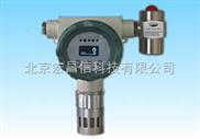 HK-7200A有毒氣體報警器-金屬氧化物測量原理