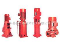XBD系列消防泵组,XBD系列消防泵组厂家,XBD系列消防泵组价格