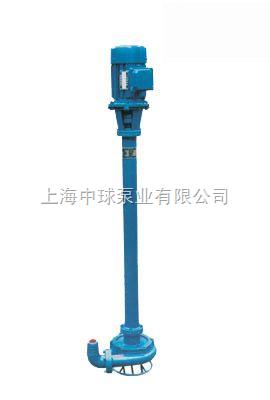 污水泥浆泵|NL长轴泥浆泵