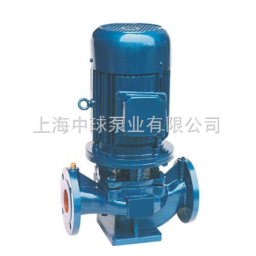 立式单级单吸离心泵|ISG立式离心泵|ISG立式管道泵