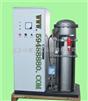 水处理臭氧发生器(50g/h) 型号:ZH4388