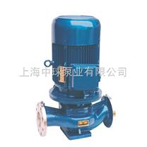 不锈钢管道泵|IHG化工管道泵|立式管道泵