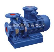 防爆管道泵 管道离心油泵 ISWB卧式管道泵