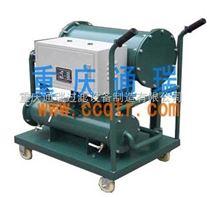 【厂家直销】轻质燃油聚结分离脱水滤油机