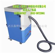 高负压移动焊接烟尘净化器