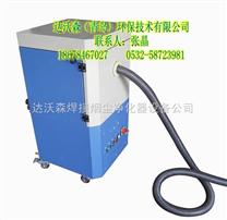 高負壓移動焊接煙塵淨化器