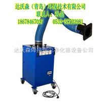 自动反吹移动焊接烟尘净化器