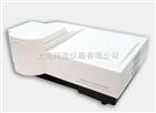 S400近红外农产品品质分析仪