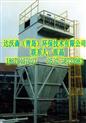 脉冲喷吹袋式工业除尘器