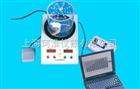 ZH-YLS-6B智能热板仪