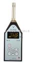 AWA5661-3-AWA5661-3型精密脉冲声级计(配置3,1级、积分、统计、有USB接口)