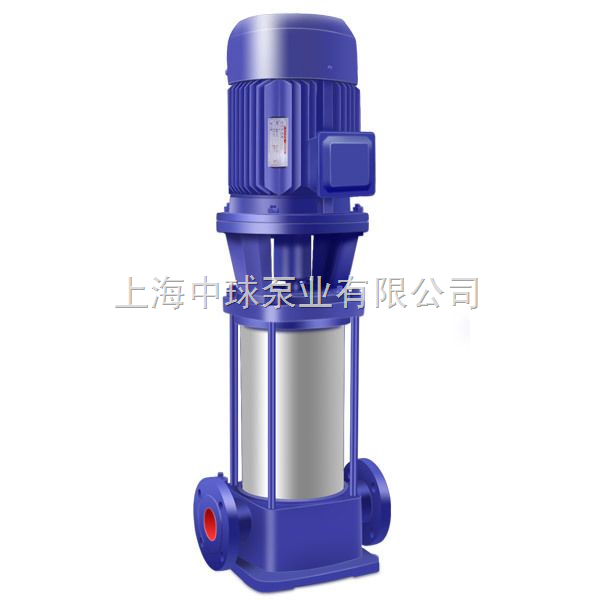 立式多级泵|多级管道离心泵|GDL多级热水泵