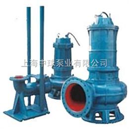 QW潜水排污泵|WQ潜污泵|无堵塞排污泵