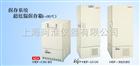 MDF-382E(N)超低温保存箱