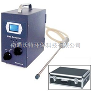 WAT400二硫化碳分析仪