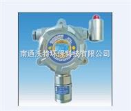 WAT200氟化氢检测报警仪