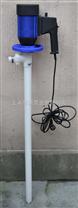 1.2米长PP材质插桶泵(可调速)