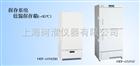 低温保存箱MDF-U5412|MDF-U442