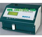牛奶分析仪/牛奶成份分析仪/乳品成份测定仪 8项 型号:ZH4262