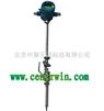 熱式氣體質量流量計/熱式氣體流量計 型號:ZH4180