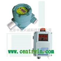 有毒氣體探測儀/有毒氣體報警儀(氯氣) 型號:ZH4182
