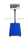 甘肃省电子台秤.电子磅