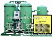 小型氧气发生器