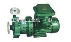CQG型耐高温磁力驱动泵