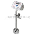 日本ATAGO(爱拓)PAN-1浸入式数显糖度计