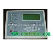 多功能水质分析仪/多参数水质分析仪 型号:ZH3902