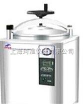 LDZX-50KBS(內循環)/LDZX-50KB手輪式50立升不鏽鋼立式壓力蒸汽滅菌器