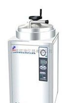 LDZH-100KBS/LDZH-150KBS/LDZH-200KBS大容积不锈钢立式压力灭菌器