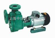 耐腐蚀化工泵|FPZ塑料自吸泵|增强聚丙烯自吸泵