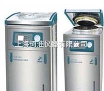 智能型不锈钢立式压力蒸汽灭菌器LDZM-40KCS|LDZM-60KCS|LDZM-80KCS