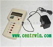 便携式水质分析仪 型号:ZH3900
