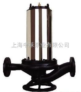 屏蔽管道泵|屏蔽式离心泵|PBG立式屏蔽泵