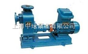 自吸油泵|自吸式离心泵|CYZ防爆自吸泵