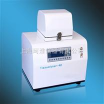 Tissuelyser-24/48/192/384多样品组织研磨机